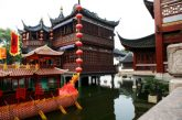 Chinese roof architecture.
